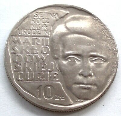 VII CENTURIES OF WARSAW KING ZYGMUNT WAZA STATUE OLD COIN OF POLAND 10 ZL 1965