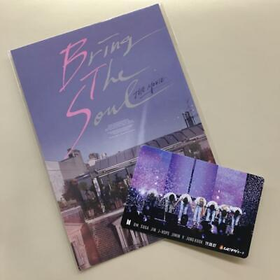 BTS - Photocard and Postcard set of 2 - BRING THE SOUL: THE MOVIE -Japan Limited
