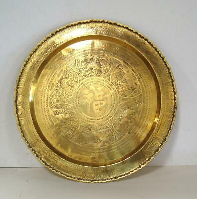 24'' Animal and Plant Motif Brass Tray - Round Table Top Made in Hong Kong