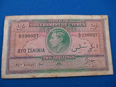 30th AUGUST 1941 - GOVERNMENT OF CYPRUS - TWO SHILLINGS