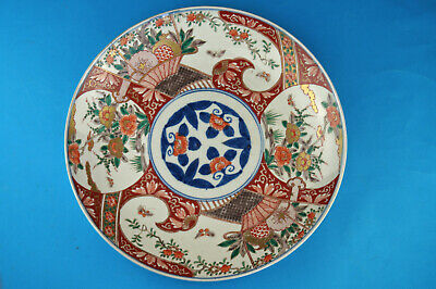 """ANTIQUE Japanese IMARI 12.25 """" Detailed Charger/Plate MEIJI Period Birds/Insects"""