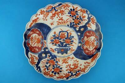 "ANTIQUE Japanese IMARI Large 12""  Scalloped Charger/Plate MEIJI Period"