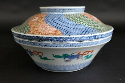 Beautiful 29 ! cm Large Meiji Japanese Bowl and Cover, 19th century.