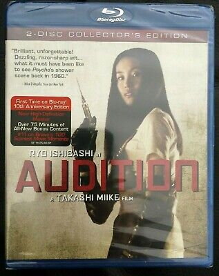 Audition (2-disc set, Collectors Edition) New! OOP+Rare. Free 1st class ship