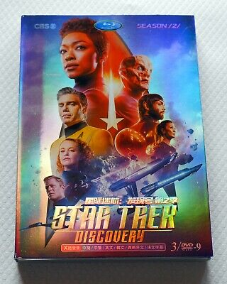 Star Trek Discovery Blu-ray Season 2, Be the 1st to own!