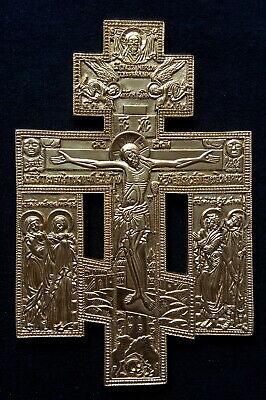 Copper Cross With Upcoming Russian Orthodox Old Beliver Psalm 68 Exorcism  Heavy
