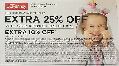 JCPenney Coupon 25% OFF exp 08/18/2019 in store & online
