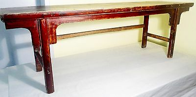 Antique Chinese Ming Scholar Daybed/Bench (2633), Circa 1800-1849