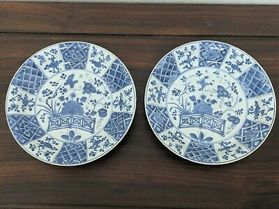 Pair of Antique Chinese export Porcelain plates Floral pattern Kangxi 8 1/2