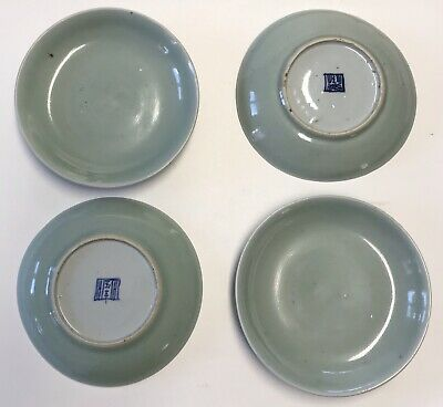 "4 Antique 19thC Chinese Qing Jiaqing Mark Celadon Porcelain Bowls Dish 7"" Plate"