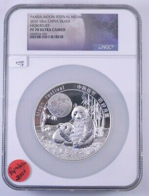 2016 Panda-Moon Festival Medal 10oz China Silver High Relief NGC PF 70 Ultra Cam