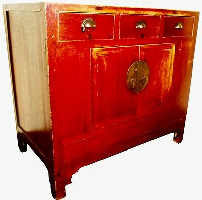 Antique Chinese Ming Cabinet/Sideboard (2666), Circa 1800-1849