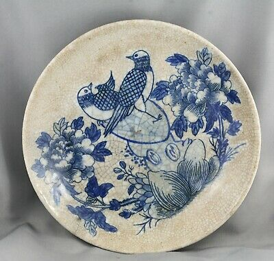 Antique Chinese Underglaze Blue & White Crackle Porcelain Plate Circa 1880s
