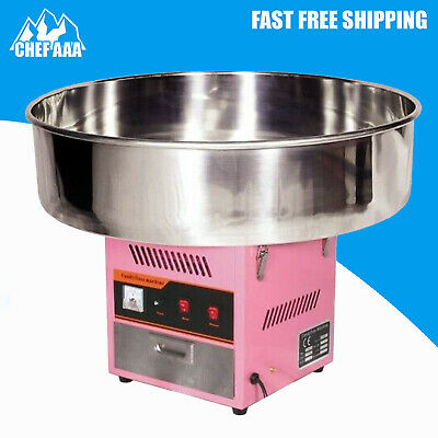 ETL Electric Cotton Candy Machine Pink Floss Carnival Maker Party Commercial NEW