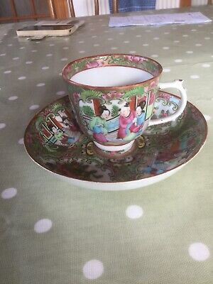 Antique Late 19th Century Chinese / Cantonese Porcelain small Cup and Saucer