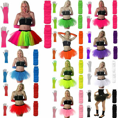 ADULTS KIDS NEON UV 1980's GIRLS FANCY DRESS HEN PARTY TUTU 3 to 13 YEARS 8-16