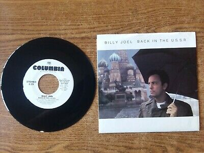 PROMO 1987 MINT-EXC+BILLY JOEL-BACK IN The USSR/The Times They Are A Changin' 45