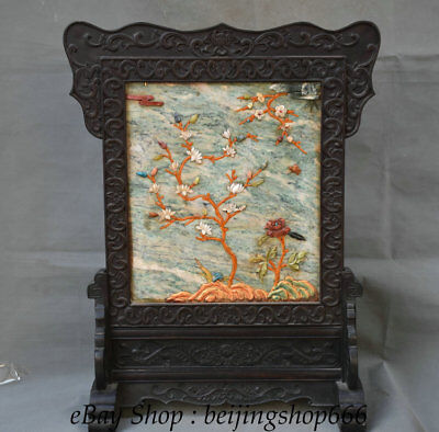 "27.2"" Old China Ebony Wood Inlay Jade Shell Dynasty Flower Bird Folding Screen"