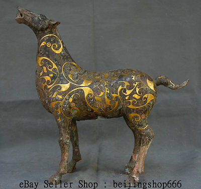 "14"" Old Chinese Bronze Gilt Ware Dynasty Feng Shui Animal Horse Succeed Statue"