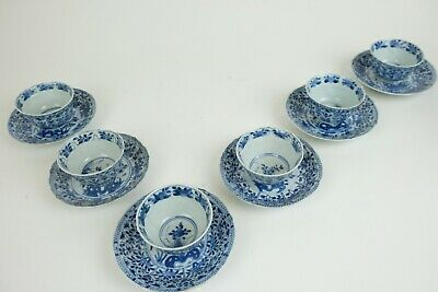 Set Antique Chinese Blue and White porcelain Cup and Saucers, 18th Century.