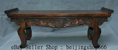 "22"" Old Chinese Huanghuali Wood Dynasty Carving Bat Lucky Table Desk Furniture"