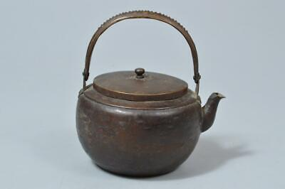 S8527: Japanese Old COPPER BOTTLE Teapot Dobin Tea Ceremony
