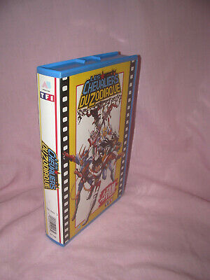 /// Vhs K 7 Video Les Chevaliers Du Zodiaque Film ( Club Dorothee ) Ab Tf1 1988