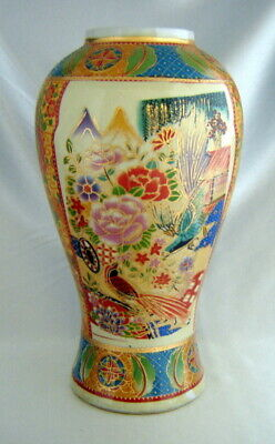 "Antique Japanese Satsuma Avian/Bird Floral Hand Painted Gold Gilt Vase (9.5"" H)"