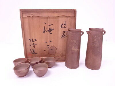 4297908: Japanese Pottery Bizen Ware Sake Drinking Set By Toho Kimura