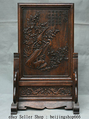 """22"""" Rare Old China Huanghuali Wood Hand Carved plum blossom Word Bird 咏梅 Screen"""