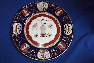 "MASON'S IRONSTONE 10 3/8"" PLATE iMARI COLOURS - H. PAINTED WITH ORIENTAL FIGURES"
