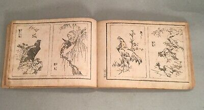 Back-To-School Sale!!! Japanese Woodblock Print Book - Art Reference