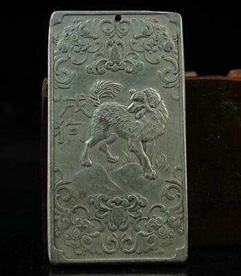 China old hand-made copper-plating silver Chinese Zodiac  The dog waist tag