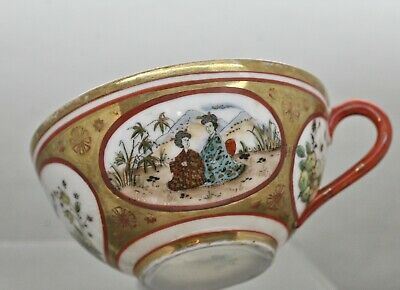 Vintage Very Nice Hand Painted Japanese Semi-Eggshell Porcelain Cup