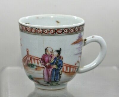 Unusual Antique Chinese Hand Painted Famille Rose Porcelain Cup Circa 1800s
