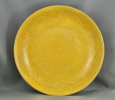 Magnificient Antique Chinese Imperial Yellow Incised Dragon Deep Porcelain Bowl