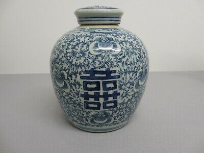 Hand painted Chinese blue and white ginger jar with lid/ Late 19th or early 20th