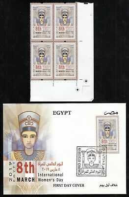 Egypt  2019 Newly Issued International Women's Day Block  + Fdc