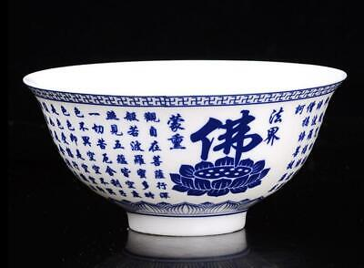 CHINESE BLUE AND WHITE PORCELAIN HANDWORK BUDDHIST SCRIPTURES BOWL b01
