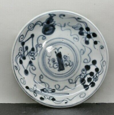 Excellent Antique Chinese Hand Painted Porcelain Blue & White Plate Circa 1850s