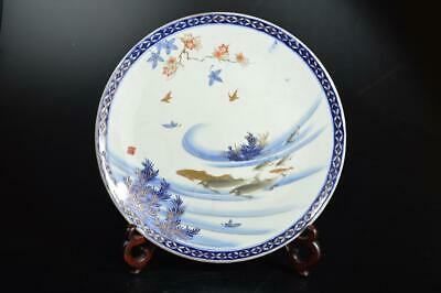 U176: Japan Old Imari-ware Colored porcelain Fish pattern ORNAMENTAL PLATE/Dish