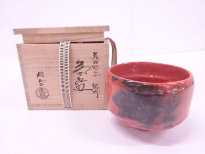 4318171: Japanese Tea Ceremony Chojiro Style Tea Bowl By Shoraku Sasaki / Chawan
