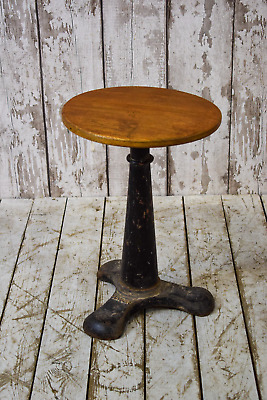 Vintage Industrial Singer Machinist Adjustable Wooden Cast Metal Stool