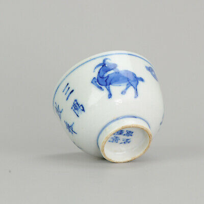Antique 17C Chinese Porcelain Bowl Calligraphy Marked Rams Animal