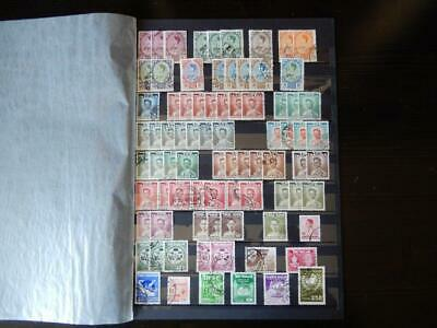 Useful Selection of Thailand Issues on Double-Sided A4 Stockcard