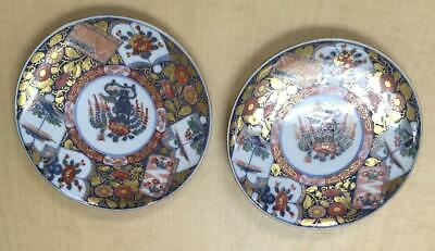 JAPANESE  IMARI  DECORATIVE PLATE HAND PAINTED - URN and  FLORAL DESIGN