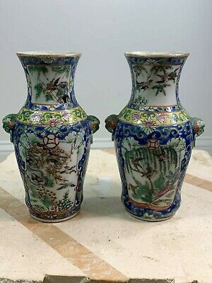 Ornate Pair Of Antique Chinese Porcelain Vases