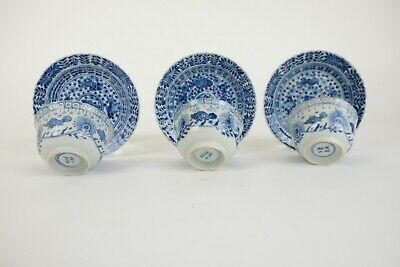Beautiful Blue & W Antique Chinese Porcelain Fish Cup & Saucers Kangxi 1662-1722