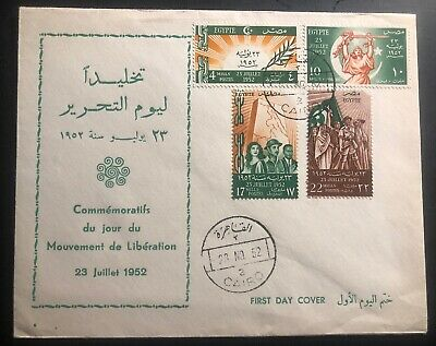 1952 Cairo Egypt First Day Cover FDC Movement Of Liberation