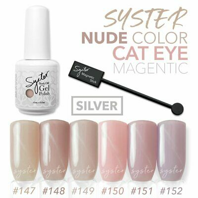 SYSTER Nude Silver Magnetic Cat Eye Soak Off Gel Polish Nail Art Colour UV LED